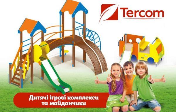Дитячі ігрові комплекси та майданчики